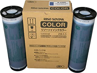 RSIOGRAPH FEDERAL BLUE INK S-4395 中性笔