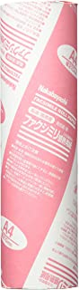 NAKABAYASHI中林 传真迷你感热纸 A4 210mm宽 芯内径1インチ 210mm巾x30m巻