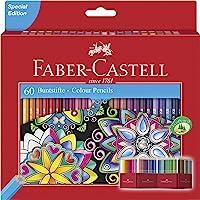 Faber-Castell 辉柏嘉 多彩铅笔(60支装)
