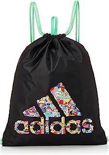 Adidas 阿迪达斯 健身包 LITTLE 儿童 CLEO GYMSACK