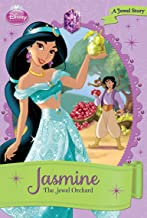 Jasmine: The Jewel Orchard: A Jewel Story (Chapter Book) (English Edition)
