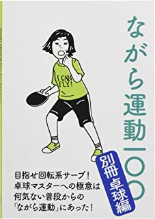 MIZUNO 美津浓 芭蕾 臂套(长)中性 V2MY0017 3种颜色