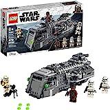 LEGO Star Wars 帝国装甲掠夺者 75311 *的玩具建筑套件,适合希尔夫·卡尔加和风暴士兵的儿童;2021…