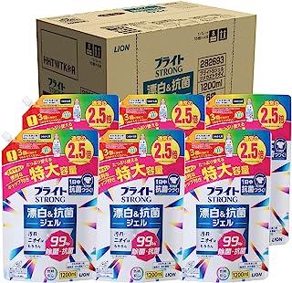【整箱贩卖 大容量】白与*增亮STRONG 氧系・浓缩型 衣物用漂白剂 替换装 特大1200毫升×6个套装