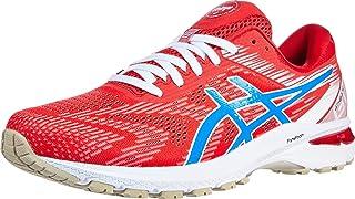 ASICS 亚瑟士 男士 运动鞋 GT-2000 8 (4E)