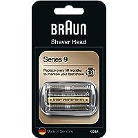 Braun 博朗 9 系列 92M 电动剃须刀头替换件 银色 兼容系列 9