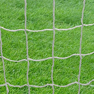 Tbest 多尺寸足球网运动替换足球门柱网