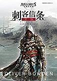 刺客信条:黑旗(再现百年大航海冒险时代,与历史上最为著名的海盗们踏上探索未知领域的旅程)