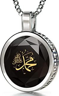 NanoStyle 珠宝伊斯兰男士项链 Muhammad 刻有 24k 金黑色锆石阿拉伯吊坠,50.80 厘米链