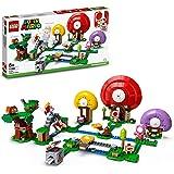 LEGO 乐高 超级马力欧 奇诺比奥寻宝扩展关卡 71368