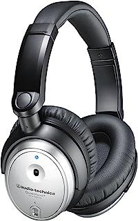 Audio Technica ATH-ANC7B SVIS Noise-Cancelling Headphones