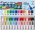 Pentel 派通 绘画颜料 水彩管装 WFC2-12 聚乙烯管 12色