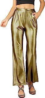 Allegra K 女式金属派对阔腿喇叭裤