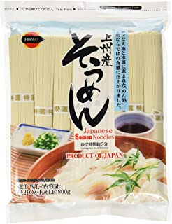 Hime Dried Somen Noodles, 28.21-Ounce