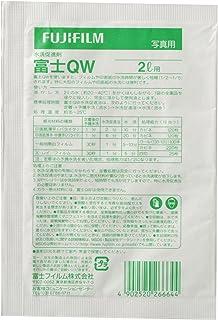 FUJIFILM 黑白现象用控水剂 富士QW 2l用 FUJI QW 2L
