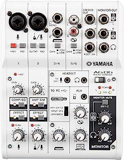 Yamaha AG06 6 通道混音器/接口AG06 6-Channel Mixer / 2 Microphone