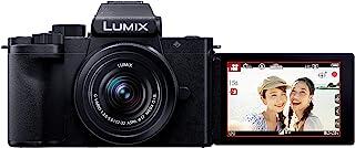 Panasonic 松下电器 Vlog 无反相机 LUMIX G100K 标准变焦镜头套装 黑色 DC-G100K-K