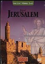 耶稣 耶路撒冷古文明* 42 卷