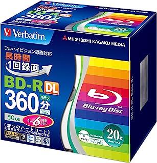 三菱ケミカルメディア Verbatim 1回録画用 BD-R VBR260RP20V2 (片面2層/1-6倍速/20枚)