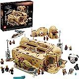 LEGO Star Wars: A New Hope Mos Eisley Cantina 75290 建筑套件;超棒的…