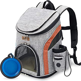 IDEE 狗狗背包背带适用于小型犬,猫背包背包,适用于小型犬,猫,兔子,徒步,露营,旅行户外使用,高达 10 磅(灰* + 橙色)
