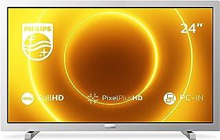 Philips 飞利浦 24PFS5525/12 24 英寸 LED 电视(全高清,像素加HD,全范围扬声器,2 x HDMI,VGA,USB)中银色 [2020年款]