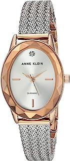 Anne Klein Women's Genuine Diamond Dial Gold-Tone Mesh Bracelet Watch