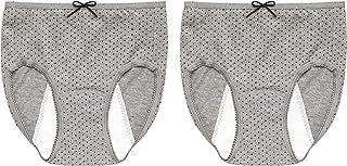 ATSUGI 卫生裤 1 week Sanitary shorts 量多时长时间使用 【轻便型】夜晚使用 <2件套>
