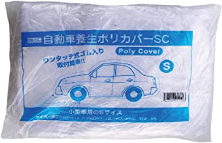a-KOGU 车衣 小型车用 S尺寸 ZS-350600-5