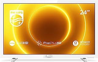 Philips 飞利浦 24PFS5535/12 24英寸电视(LED电视,全高清,像素Plus高清,全频扬声器,2 x HDMI,USB,12V输入)- 亮白色(2020/2021型号)