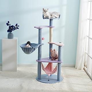 YUADFHS 62 英寸(约 157.5 厘米)多层猫树塔公寓,带防刮柱,毛绒栖息地和吊床,小猫,适用于室内猫