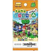 Nintendo 任天堂《集合吧 动物森友会 amiibo+》amiibo卡 (1盒 20个装)