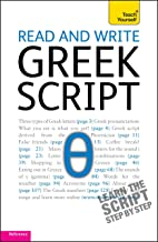 Read and write Greek script: Teach yourself (Read and Write Languages) (English Edition)