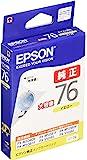 Epson 爱普生 原装墨盒 地球仪 ICY76 黄色 大容量