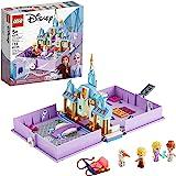 LEGO TBD-Disney 6 玩具模型拼装人偶