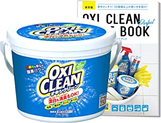OXYCLEAR 墨水