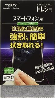 智能手机用清洁布 K1515-TRYSP-G101灰色