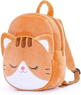 Lazada 幼儿背包女孩背包毛绒袋女孩礼物 Brown Cat Backpack11