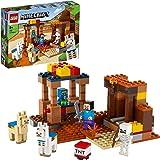 LEGO 乐高 我的世界 村人交易所 21167