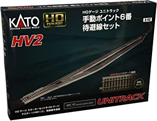 Kato USA Model Train Products HV2 UNITRACK 通过骑行轨道套装带 #6 手动调出