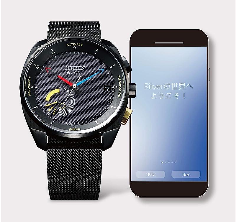 Citizen 西铁城 Riiiver系列 BZ7005 光动能智能手表 ¥2484.42起 多色可选