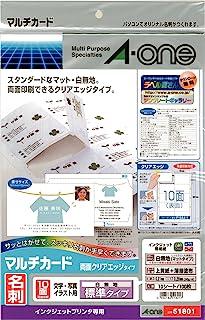 A-one 艾文 多用途卡片 名片 双面透明边缘 100张 51801