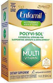 MeadJohnson 美赞臣 Enfamil 铂睿 Poly-Vi-Sol 复合维生素补充剂,50 mL滴瓶