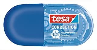 tesa 德莎 德国进口 环保标志迷你滚轴修正带 生态友好型 尺寸为6m*5mm 蓝色