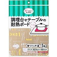 Toyal 东洋铝 咖啡杯型隔热锅垫