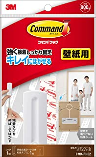Command 高曼 挂钩 壁纸用 相框 ひもタイプ用