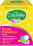 Culturelle 康萃乐 儿童小包每日纯益生元补充剂-帮助支持机体抵抗能力和吸收系统-1专业人士推荐的品牌-50单包