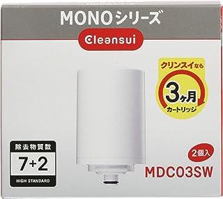 三菱化学·可菱水 可菱水 MONO系列替换滤芯 去除物质7+2 MDC03S 白色 MDC03SW