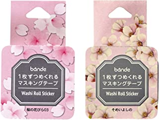 西川通讯 bande 美纹卷贴纸 樱花花瓣和*布 BDA336 BDA403