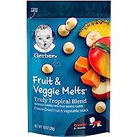 Gerber 嘉宝 水果和蔬菜溶豆,1盎司(28g),7包装